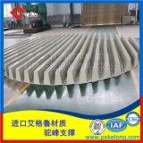 进口艾格鲁驼峰支承 塑料PP驼峰支撑填料支承板
