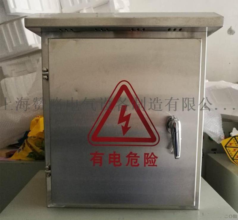水泵控制箱 一用一備 不鏽鋼箱體一控二排污控制櫃浮球控制2.2kw