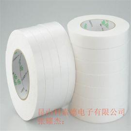 昆山胶带、白色PE泡棉 胶带、各种3M双面胶带