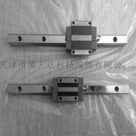 定制加工机床丝杠导轨线性滑轨滑块 国产直线导轨20