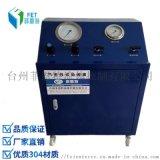 氣密性試驗檯  氣壓測試機 用於各種壓力測試場所