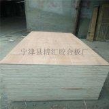 博彙4*8尺包裝箱膠合板坐墊板多層板包裝箱板廠家