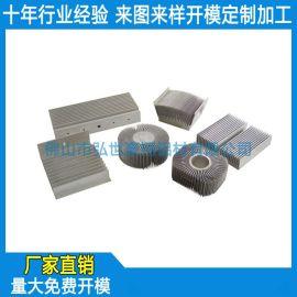 密齿散热片 铝散热器定制 工业密齿散热片铝合金