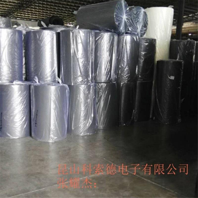 苏州ixpe泡棉材料/黑色防静电IXPE泡棉