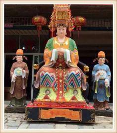 道教神像|zy67王母娘娘、玻璃鋼玉皇大帝定做廠家