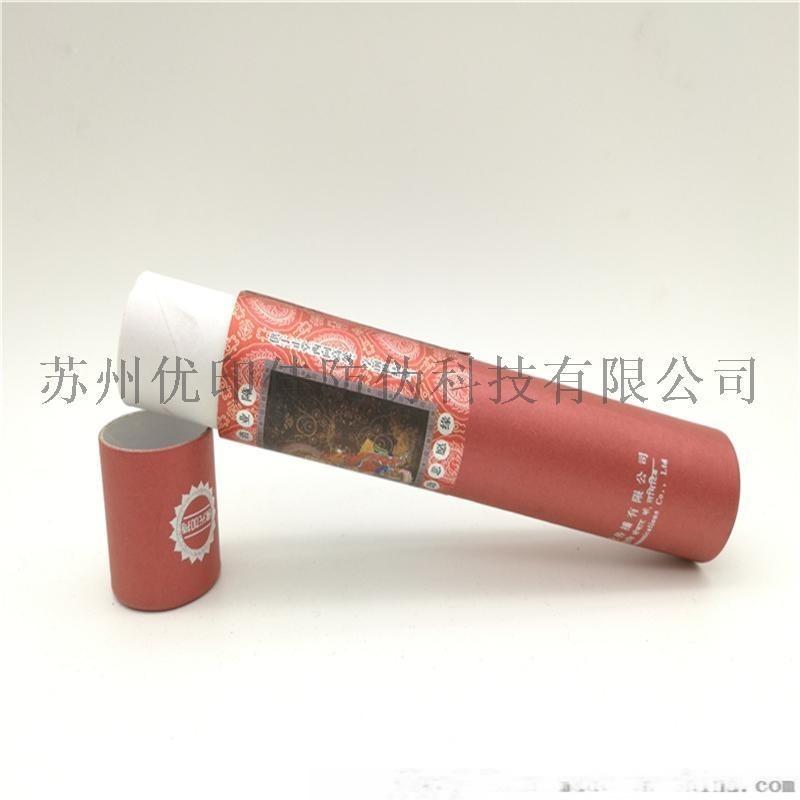 圓形包裝盒製作印刷 防僞包裝盒定做包裝盒防僞設計