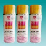 乾粉高溫離型劑 JD-1120A