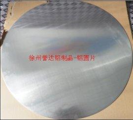 江苏铝圆片厂家铝供应商铝板加工铝圆环直销商