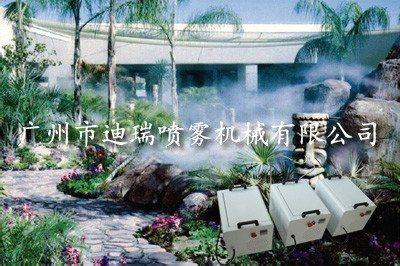 工厂降温系统