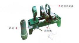 PPR/PE承插式热熔机