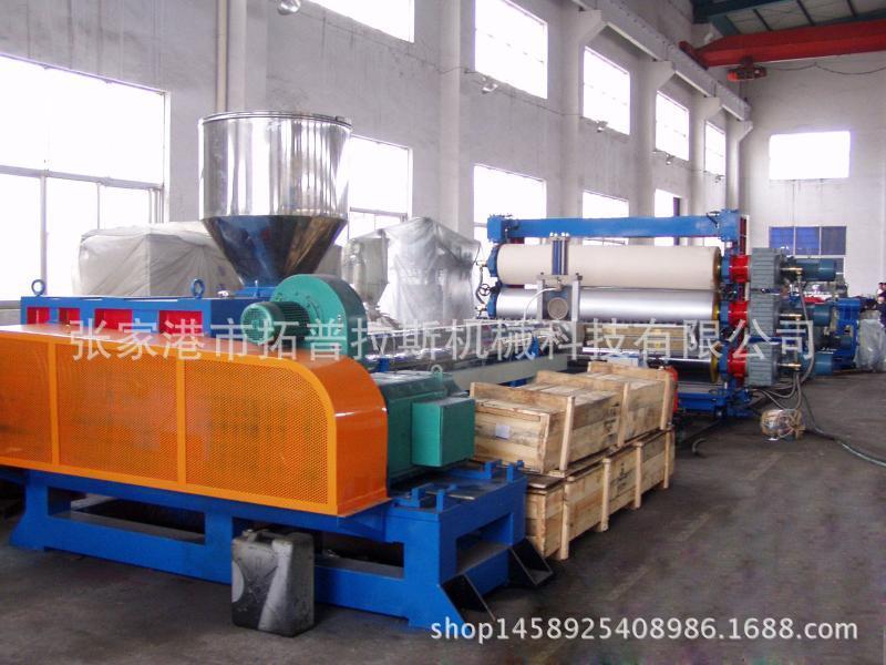 PVC片材生产线 PVC板材生产线