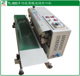 陽春加工行業多功能包裝機 蓬江薄膜連續封口機效率高
