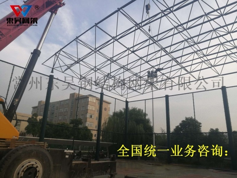 供应钢结构网架工程专业设计安装团队东吴网架