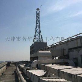 我公司承接生产通讯发射塔-微波通讯塔