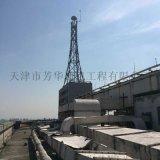 我公司承接生產通訊發射塔-微波通訊塔