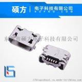 HD USB 硕方更专业的生产厂家