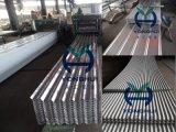 電廠用鋁合金壓型板,永匯鋁業750型鋁瓦