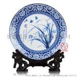 景德鎮青花瓷盤定製廠家