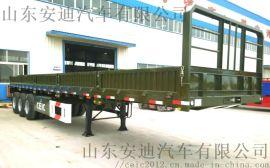 安迪牌WZY9400高强轻型栏板式运输半挂车