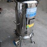 不鏽鋼316L精密濾芯過濾器
