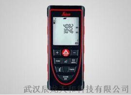 X3新款迪士通D510  X310新款激光测距仪