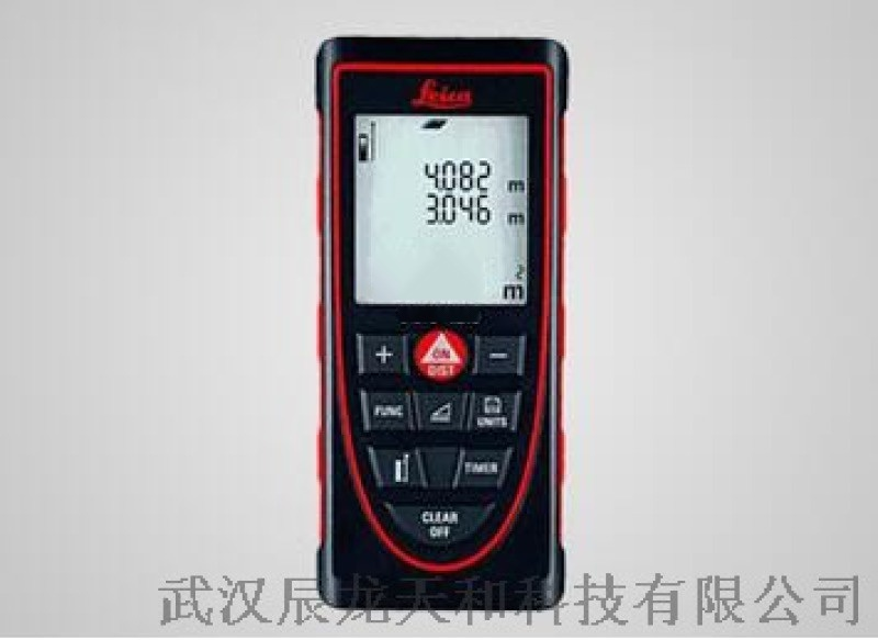 X3新款迪士通D510  X310新款鐳射測距儀