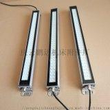 LED三防机床工作灯220v防水防爆灯