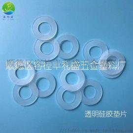 透明硅胶垫片  硅胶垫圈
