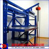 全开式模具架 三格四层模具货架 标准有现货