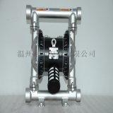 不鏽鋼304衛生級氣動隔膜泵 東泉氣動隔膜泵