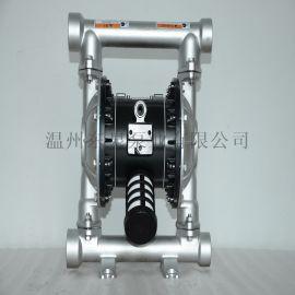 不锈钢304卫生级气动隔膜泵 东泉气动隔膜泵
