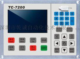 双横梁振动刀切割控制卡 乾诚TC7200控制系统