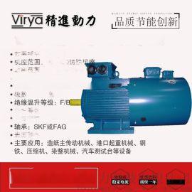 Y2VP-225M-4-45KW变频调速电动机