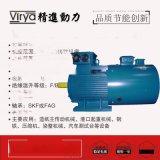 Y2VP-225M-4-45KW變頻調速電動機
