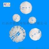 多面空心球 江西能强废气塔喷淋塔PP塑料过滤球