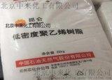 薄膜級蘭州石化LDPE1810D低密度聚乙烯樹脂
