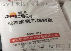 薄膜级兰州石化LDPE1810D低密度聚乙烯树脂