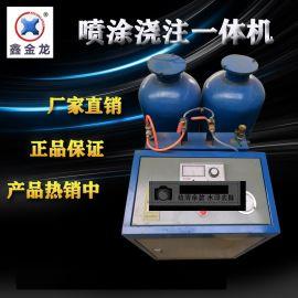 聚氨酯喷涂机 聚氨酯喷涂机小型 聚氨酯发泡喷涂机