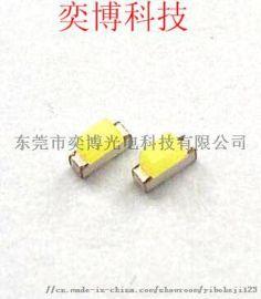 厂家直销发光二极管LED灯珠 0603侧面白光贴片