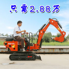 1万元的超小型挖掘机 中小型挖掘机厂家