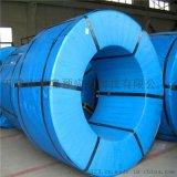 供应预应力钢绞线 厂家直销昊隆钢绞线 价格便宜