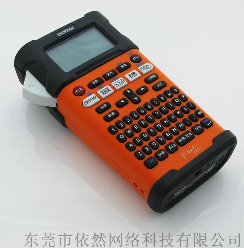 兄弟便携式专业电力电信标签机PT-E300