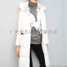 时尚品牌羽芮羽绒服  折扣女装货源