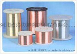 铜丝  厂家直销  价格优惠