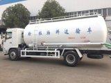 低密度粉粒物料运输车东风天锦17.5立方