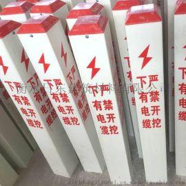 电力电缆警示桩FRP标志桩燃气管道光缆地埋桩
