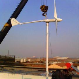 专业厂家生产3000W风力发电机家用高效节能发电机