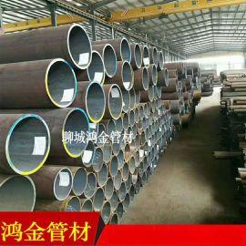 GB5310高压锅炉管  宝钢高压锅炉用管