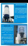 智慧化石灰乳投加裝置/氫氧化鈣投加裝置