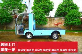 西安厂区电瓶搬运车  车间电动运输平板车  2吨